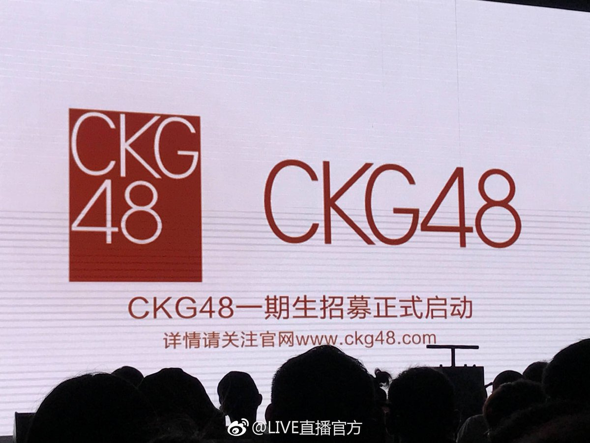SNH48 Group announces CKG48! |...