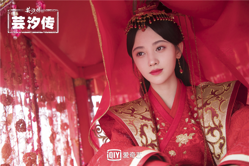 """Legend of Yun Xi"""" ends 